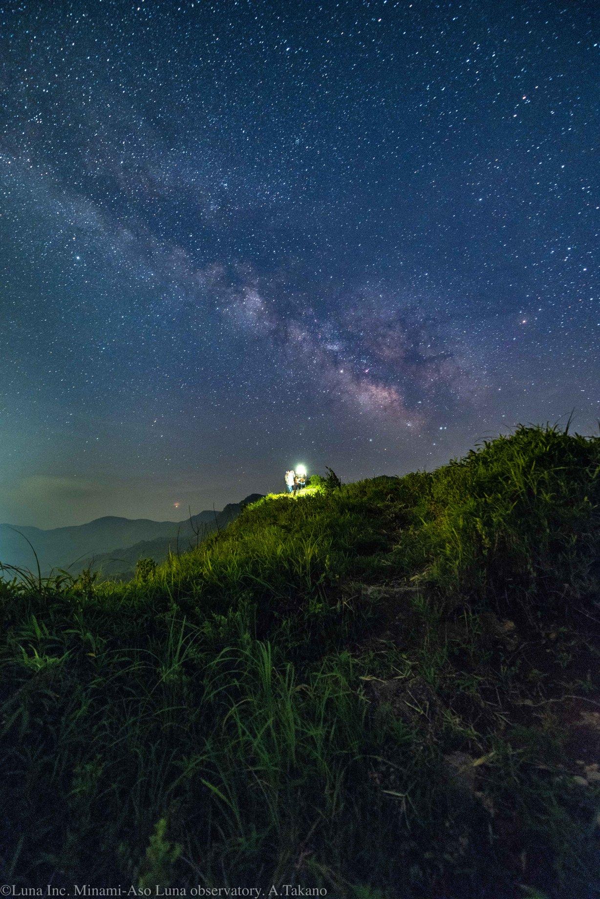 「星と火山と草原と」〜南阿蘇の物語(クリックで拡大)