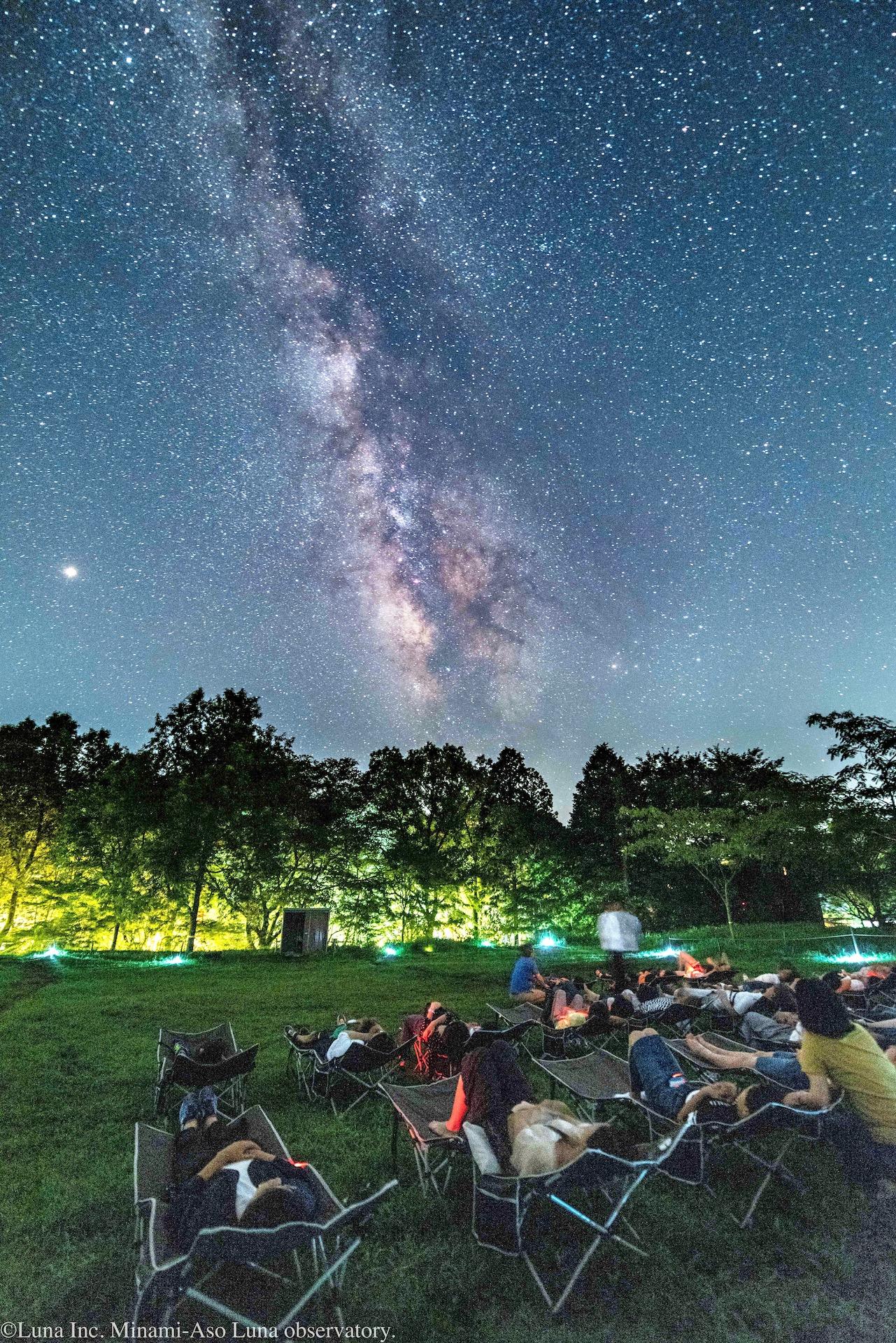 究極の星空体験「星見ヶ原」