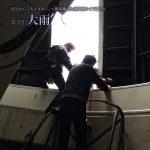 「震災から立ち上がれ」第3回 大雨 〜熊本地震と南阿蘇ルナ天文台