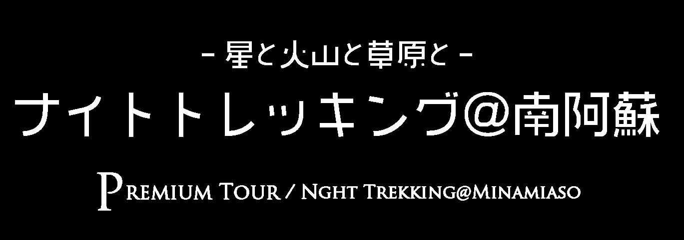PNT_logo