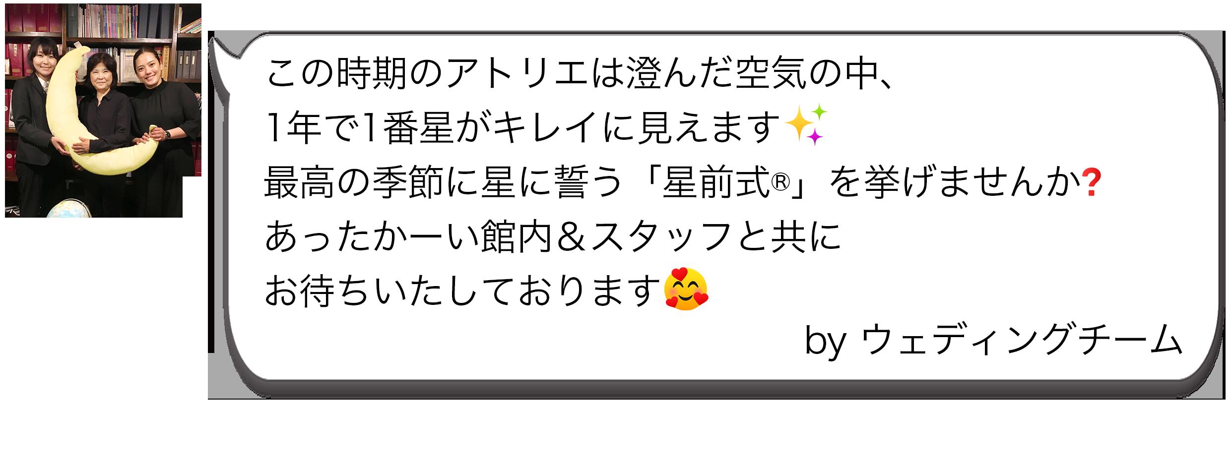 staff_19_12