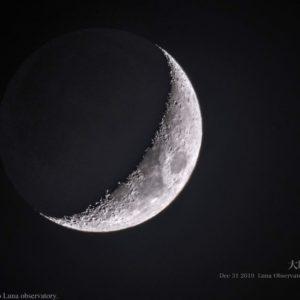 大晦日にうかぶ月