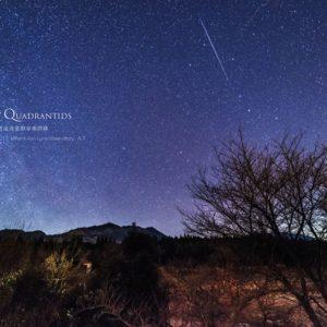 冬の星空『気まぐれ2大スター』を見よう!