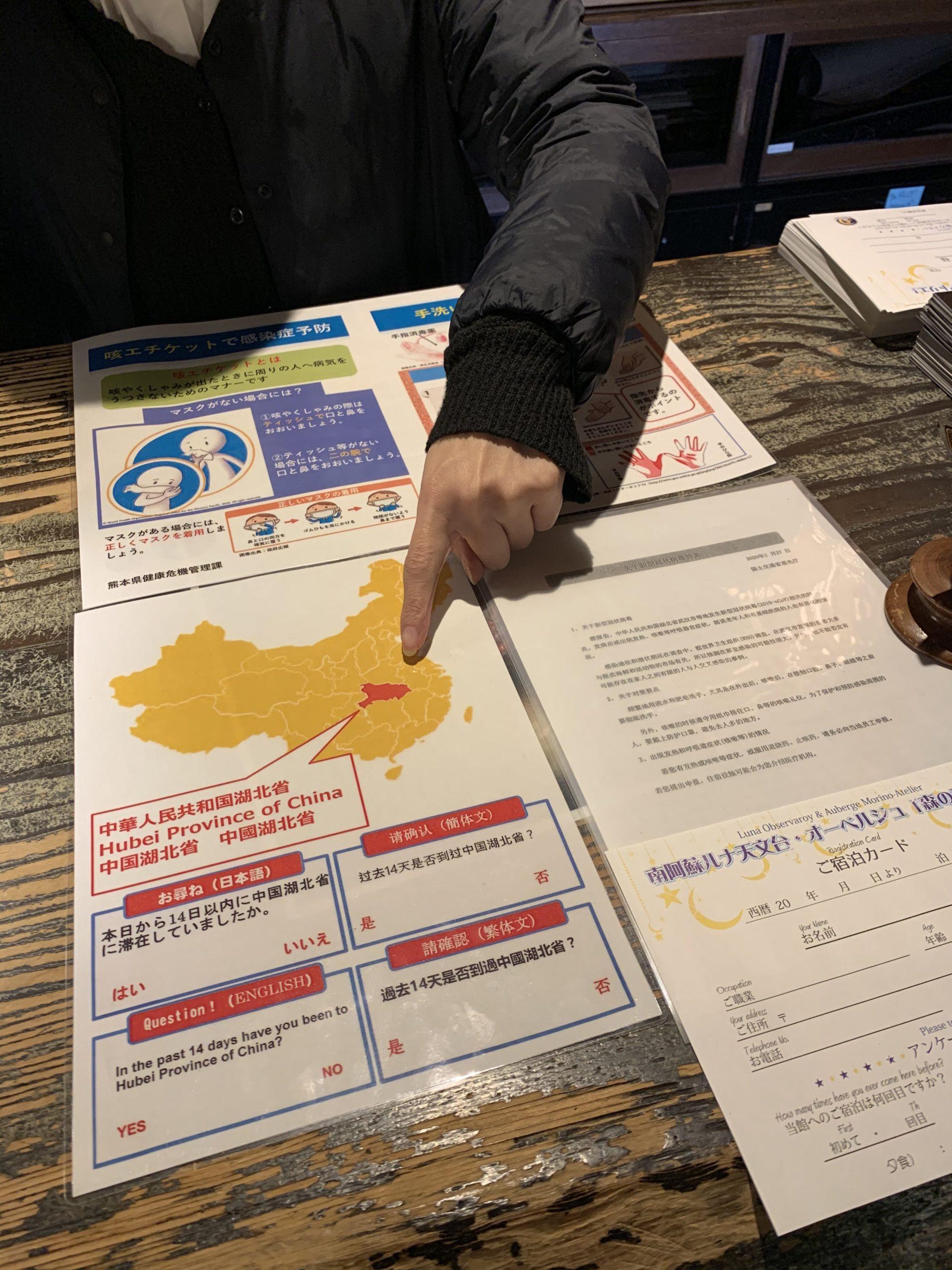 Multilingual new pneumonia confirmation sheet