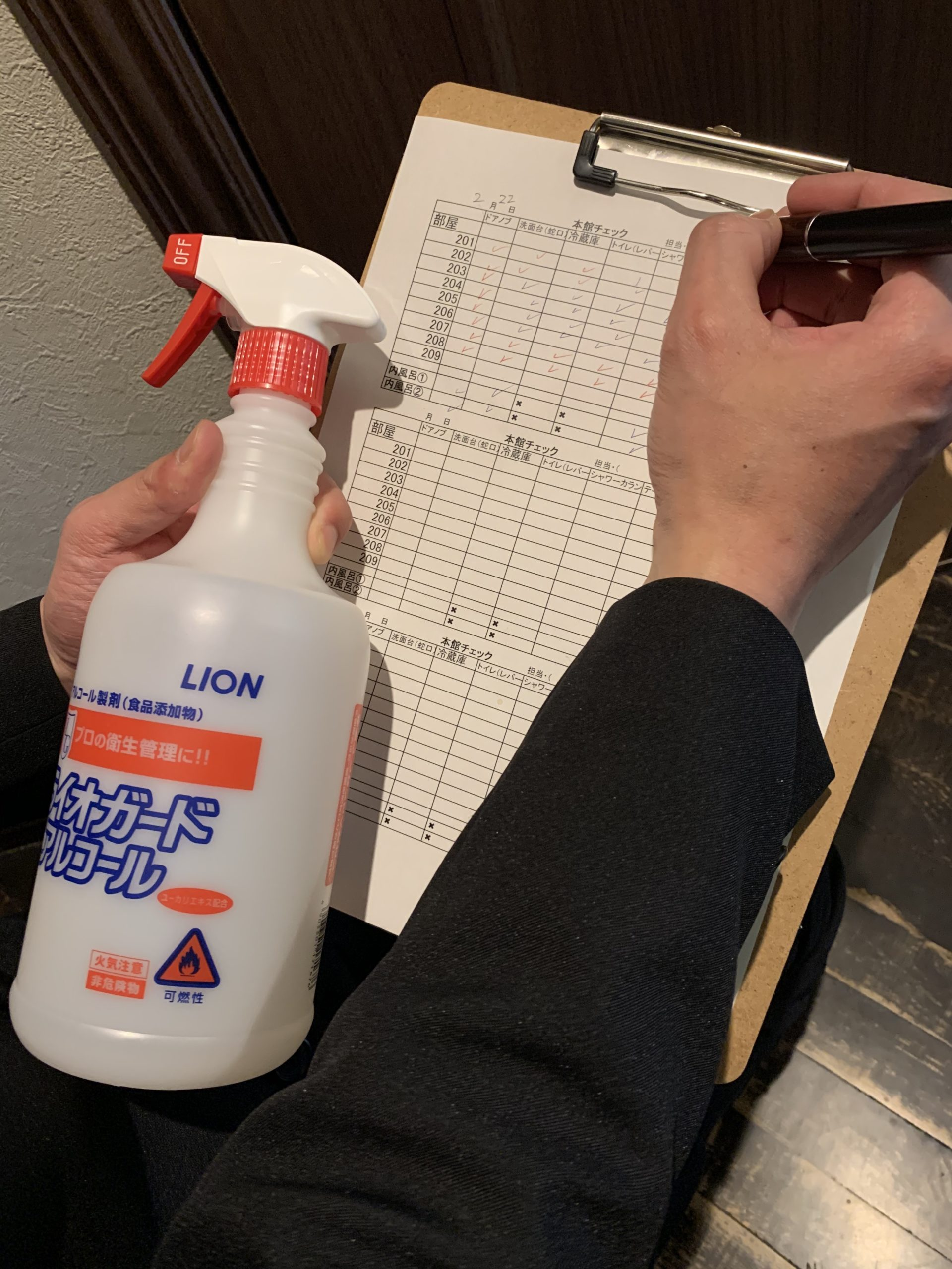In-house equipment disinfection check sheet