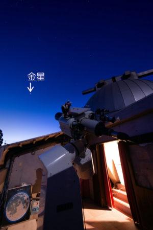夕空の金星(クリックで拡大)