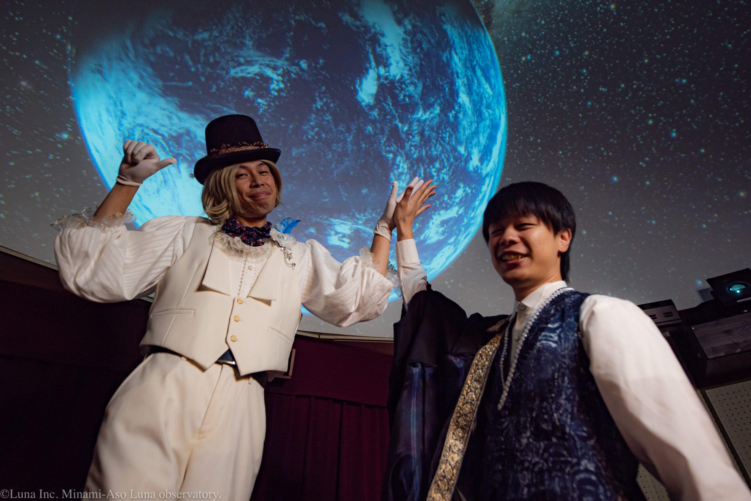 ソノッキー、無事地球に帰還しました!!