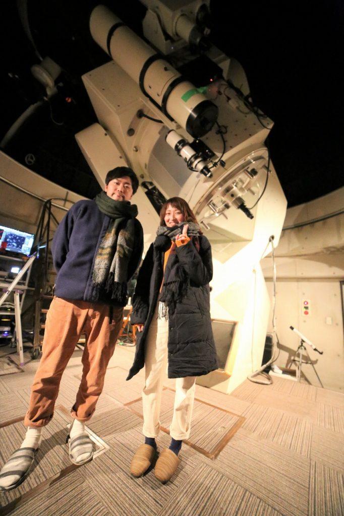 Mr. Nagata Photo